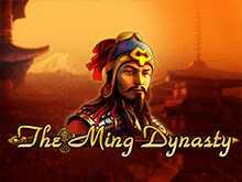 Игровой автомат The Ming Dynastу