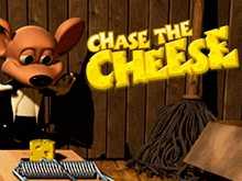 Бонусы на зеркале GMSlots с автоматом Chase The Cheese