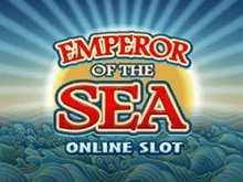 Играйте на зеркале клуба GMSlots в автомат Emperor Of The Sea